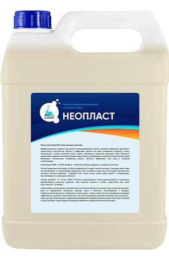 Неопласт-55, пенообразователь для пенобетона